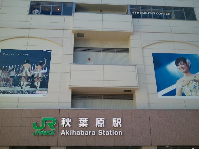8月27日AKB48前田敦子あっちゃんの卒業式の日JR秋葉原駅ビルatreの壁面広告その1