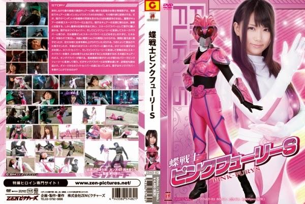 ZDAD-82 Butterfly Fighter Pink Fury S, Maria Otoduki, Marie Suzuki