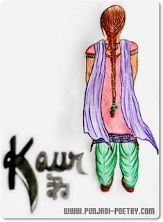 Kaur - A Sikh Girl