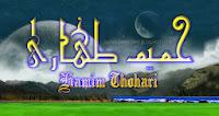Hamim Thohari