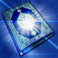 Mendengarkan Bacaan Al-Quran Di Blog