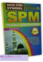 Soalan Ramalan Pendidikan Al-Quran dan As-Sunnah