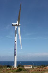 Wind turbine on Phú Quý island