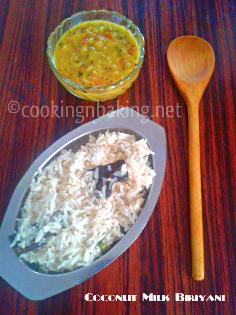 Coconut Milk Biriyani How to make Coconut Milk Biriyani