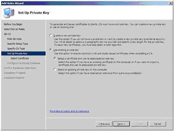 В области request certificates выбрать computer, нажать enroll