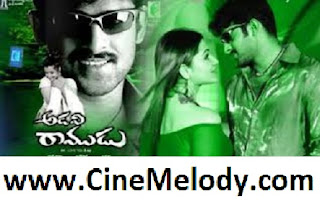 Adavi Ramudu Telugu Mp3 Songs Free  Download 2004