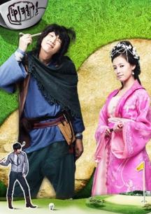 Invincible Lee Pyeong Kang Mộng Mơ - Cô Nàng Mộng Mơ
