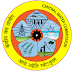25 Skilled Works Assistant Posts in Central Water Commission