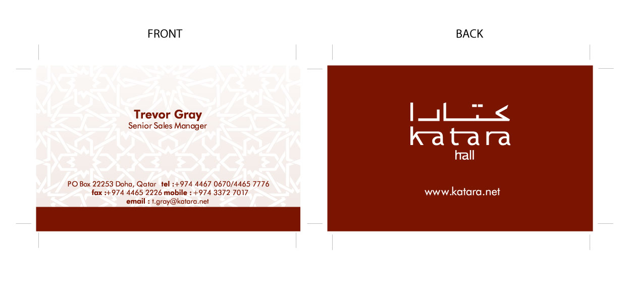 Qatar business card katara business card qatar business card reheart Images