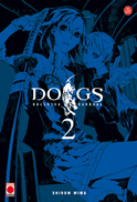 http://2.bp.blogspot.com/-9FNYZEMxLrk/UC2iyfV9vqI/AAAAAAAAPM8/_rgrpZPg2iQ/s1600/Dogs_Vol2.png