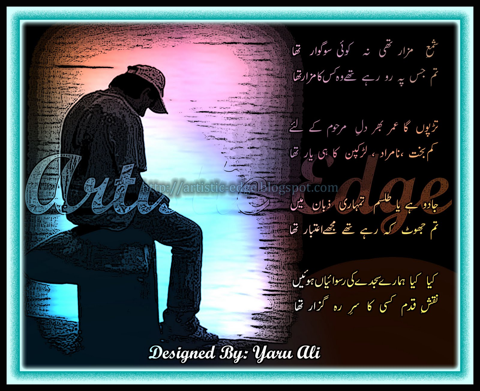Artistic Edge Designed Urdu Ghazal Wallpaper | Tattoo ... - photo#9