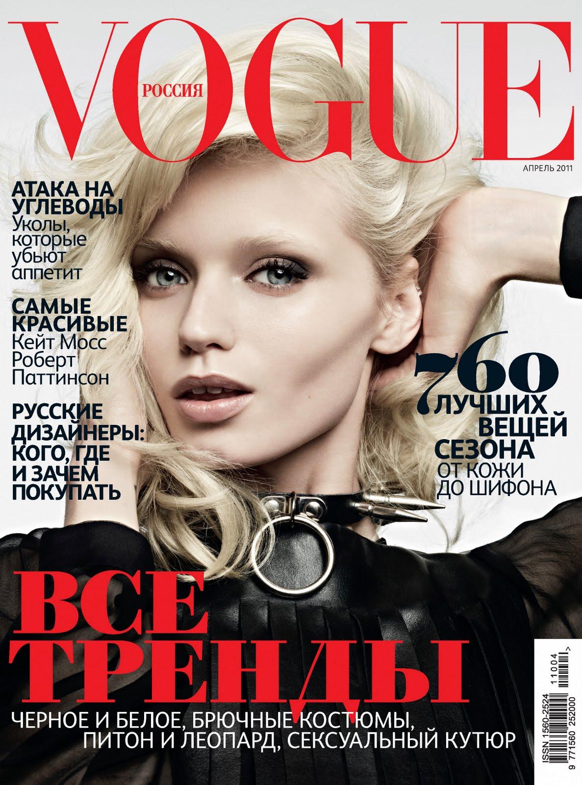http://2.bp.blogspot.com/-9FYwVUFBczk/TbGd-gEUDoI/AAAAAAAAVvA/0e9wtpu0hB0/s1600/Vogue%2BRussia%2B%2528Abbey%2BLee%2529.jpg