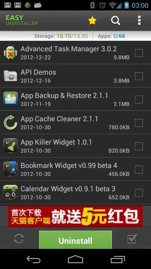 Easy Uninstaller Pro - Clean v2.3.0