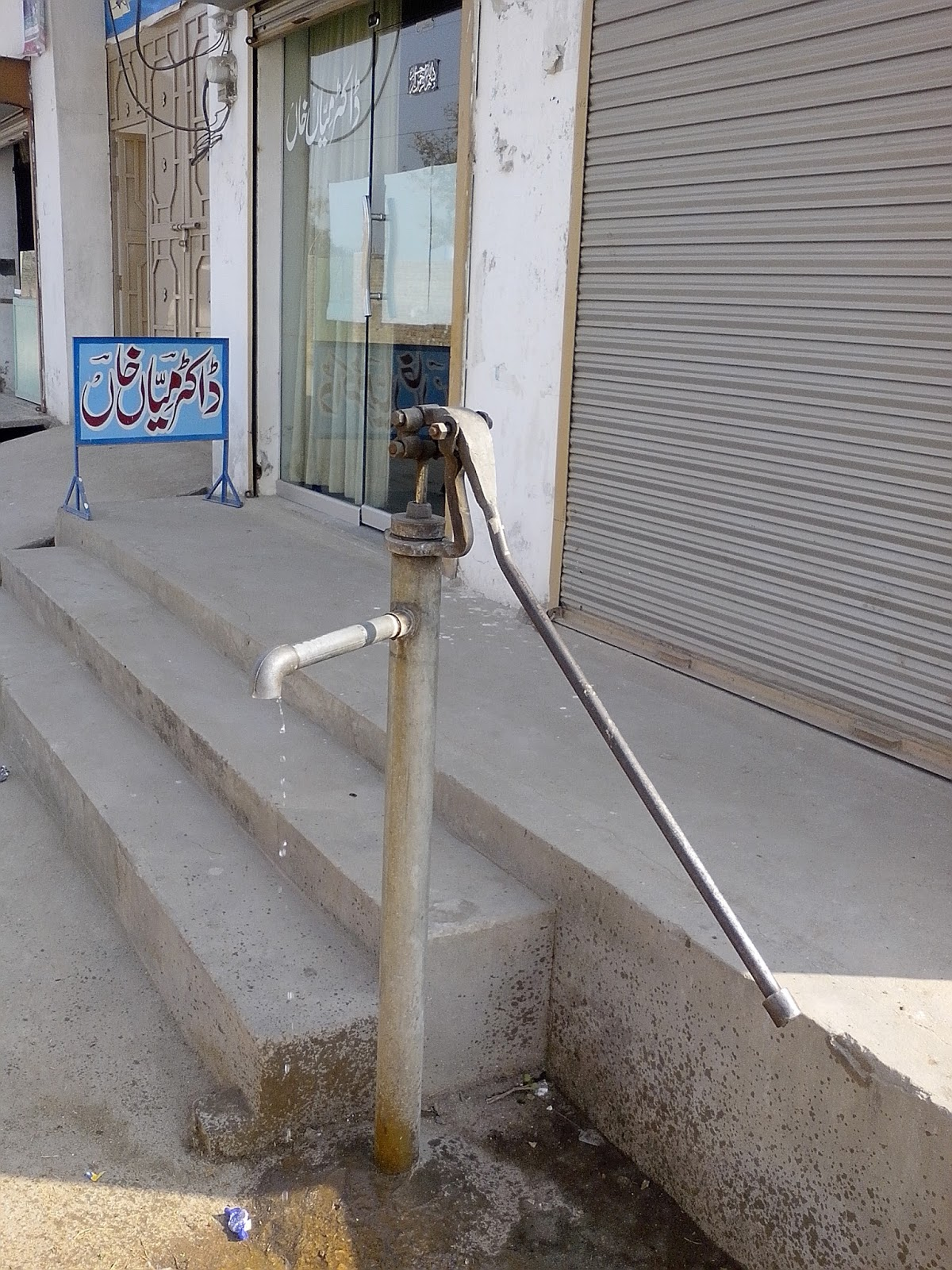 hand-pump-pakistan