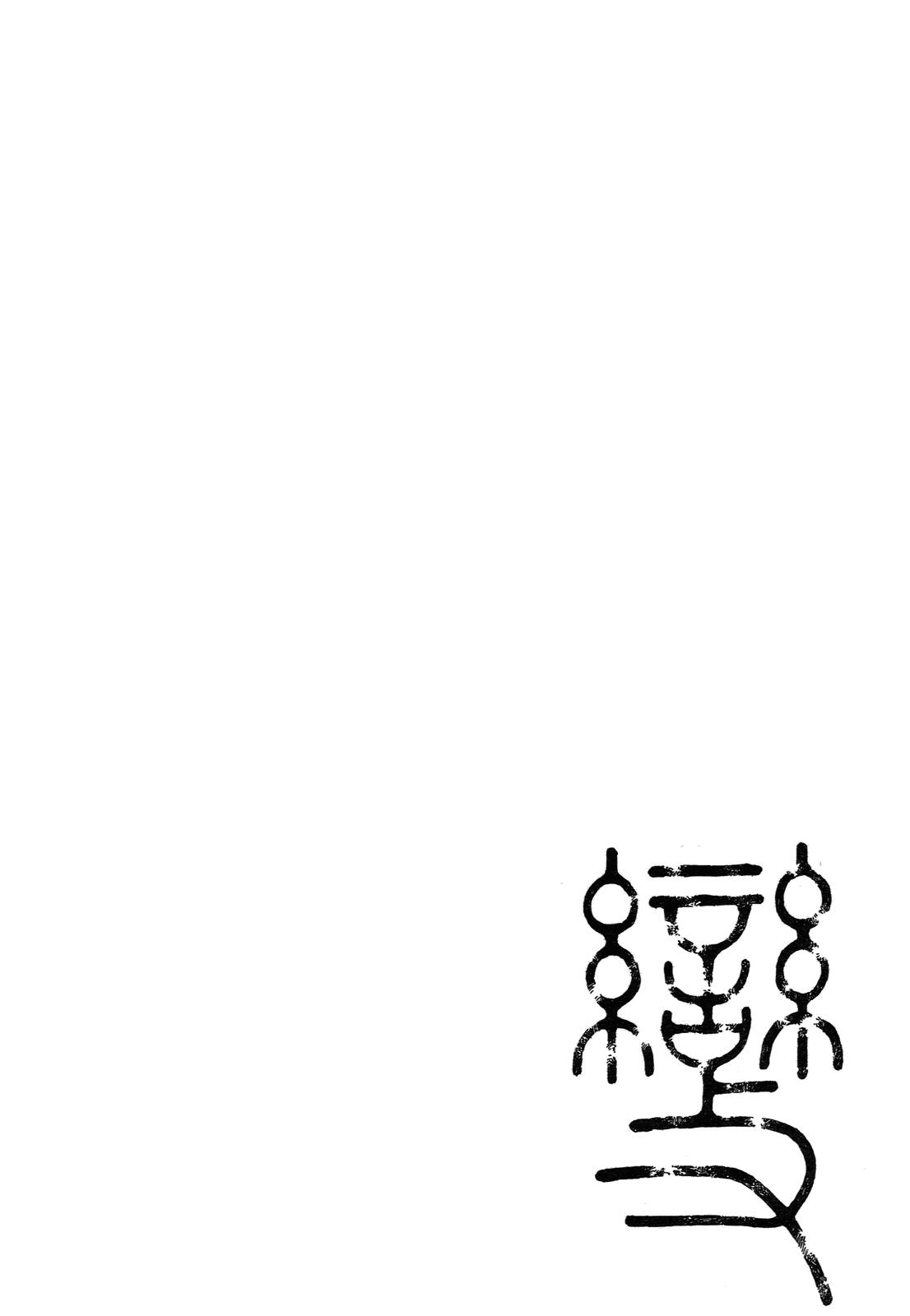 Aphorism chap 2 - Trang 50