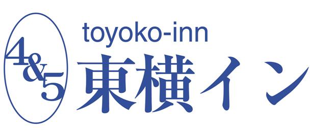 จองโรงแรม Toyoko inn ทั่วญี่ปุ่น