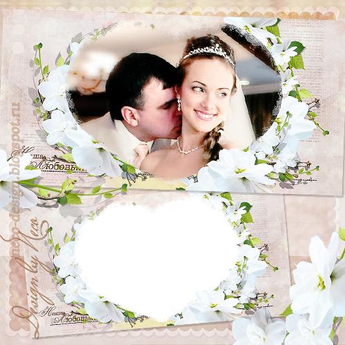знакомства на свадебных сайтах lang ru