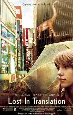 Lost In Translation 2003 poster