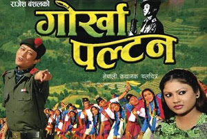 Gorkha Paltan nepali full movie