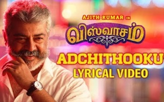 Adchithooku Song with Lyrics | Viswasam Songs | Ajith Kumar, Nayanthara | D.Imman | Siva