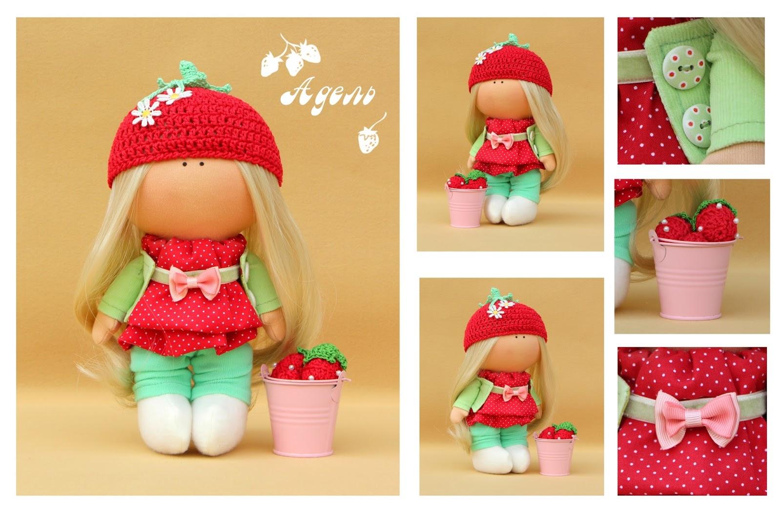 Куклы своими руками из ткани малышки