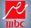 بث مباشر قناة ام بى سى مصر MBC MASR