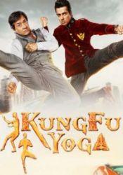 Kung Fu Yoga - (2017)