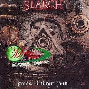 Search - Gema Di Timur Jauh 1995