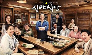 Nam Tae Hyun - WINNER Late Night Restaurant