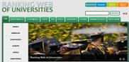 2016年世界網路大學排名,大葉大學名列全球前5%大暨亞洲350大