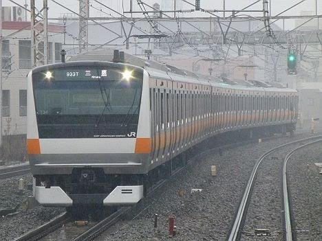 中央線 三鷹行き E233系(土休日1本運行)