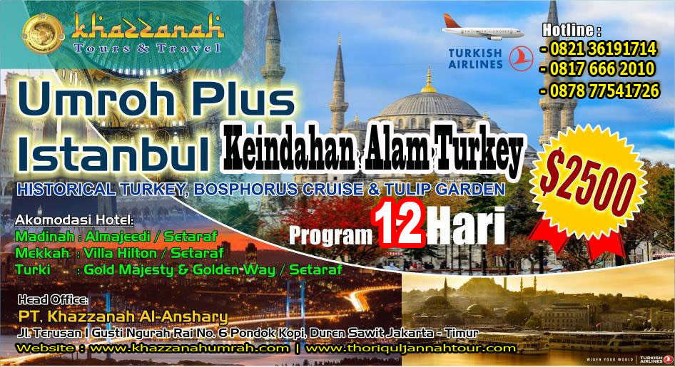 Paket umrah plus Khazzanah Tour