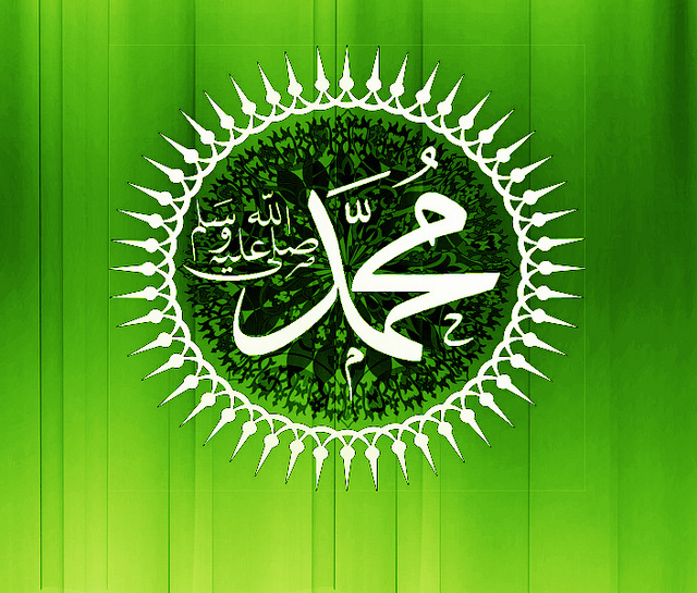 The Last Prophet Of Allah Hazrat Muhammad SAW Name HD Wallpapers For Computers