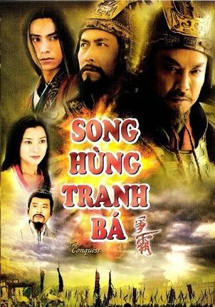 Song Hùng Tranh Bá