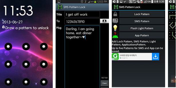 sms pattern lock app for android apk
