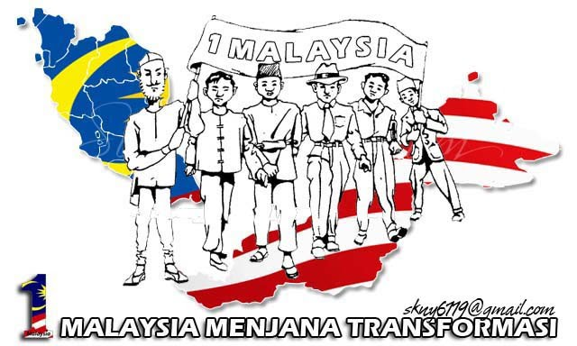 "1 malaysia menjana transformasi pendidikan karangan lengkap With the 2011 teacher's day theme ""guru penjana transformasi pendidikan sistem pendidikan di malaysia dalam transformasi mengajarkan penulisan karangan."