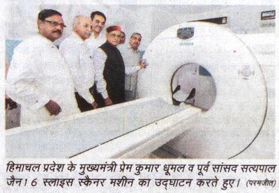 हिमाचल प्रदेश के मुख्यमंत्री प्रेम कुमार धूमल व पूर्व सांसद सत्य पाल जैन 16 स्लाइस मशीन का उदघाटन करते हुए|