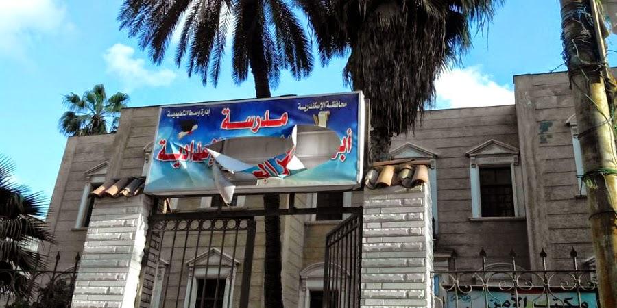 خبر :     تقطيع لافتة مدرسة تحمل أسم أبو العز الحريري ... والمتهم الإخوان