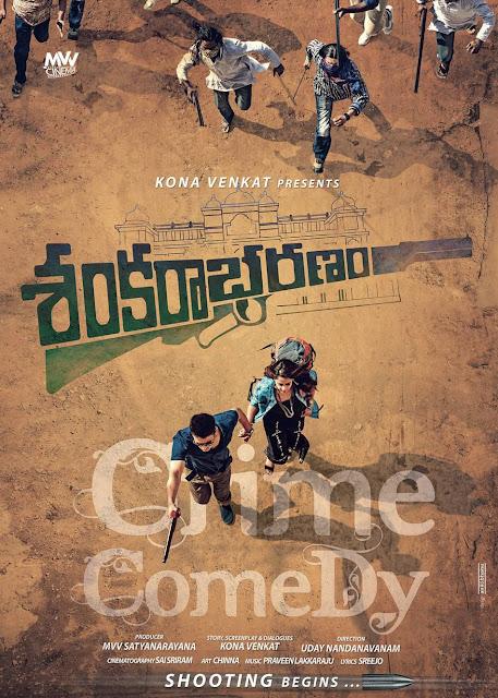 Shankarabharanam First Look HD Posters | Kona Venkat | Nikhil Siddharth | Nanditha Raj