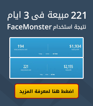 Face Monster
