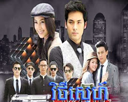 [ Movies ] Vithey Sne Nak Leng - Khmer Movies, Thai - Khmer, Series Movies