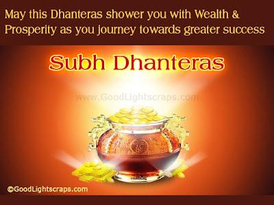 Dhanteras 2011 - Dhanteras Puja | Dhanteras Greetings