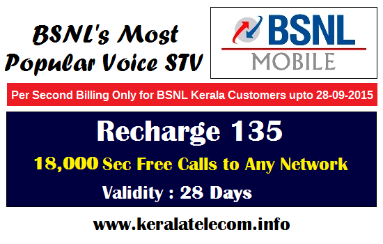 Recharge 135 (VOICE STV 135) will continue in Per Second Billing for BSNL Kerala Customers upto 28-09-2015