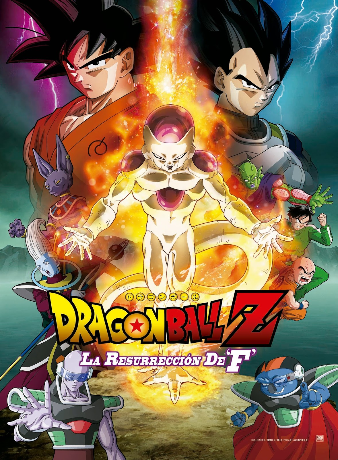 Dragon Ball Z: La Resurección de Freezer (2015)