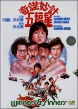 Vencedores y vencidos (1983) pelicula de accion con Jackie Chan