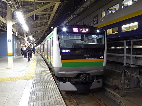 東海道線 通勤快速 小田原行き E233系