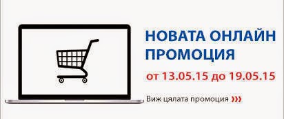 технополис онлайн промоции 13-19/5
