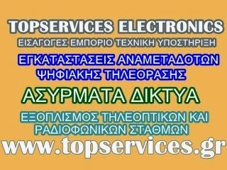 TOPSERVICES ELEKTRONICS