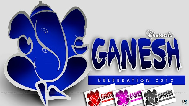 Ganesh Chaturthi Celebration 2012 Special & Exclusive wishing Wallpaper free Download