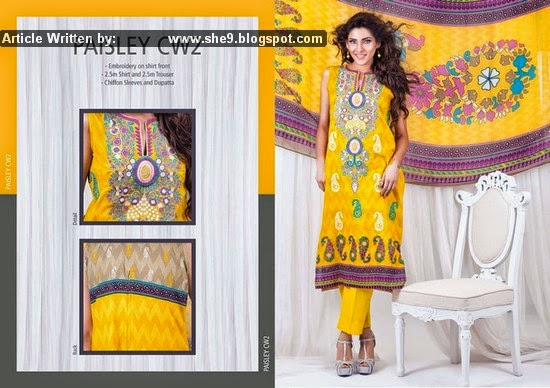 Embroidered Lawn by Sarwat Yasir